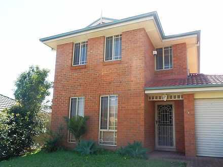 8B Natalie Close, Casula 2170, NSW House Photo