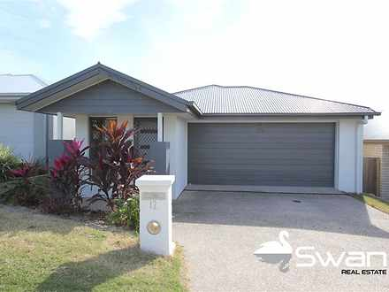 12 Swift Close, Redbank Plains 4301, QLD House Photo