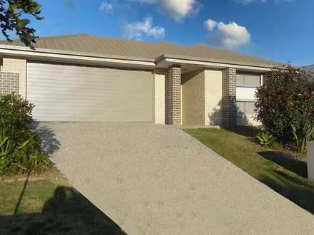 5 Denman Drive, Bundamba 4304, QLD House Photo