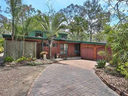 10 Nimerette Street, Bellbird Park 4300, QLD House Photo