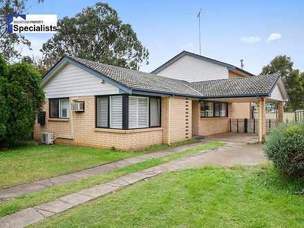 5 Tigg Place, Ambarvale 2560, NSW House Photo