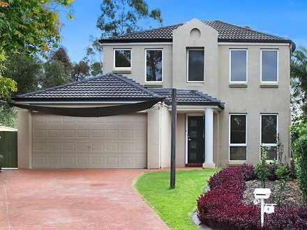 4 Cayley Place, Horningsea Park 2171, NSW House Photo