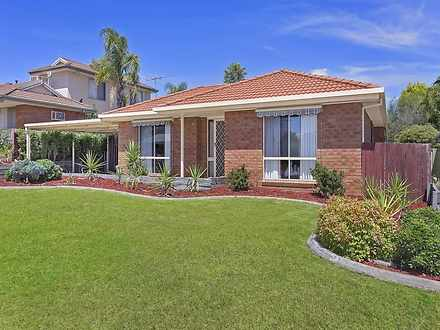 19 Berberick Court, Thurgoona 2640, NSW House Photo