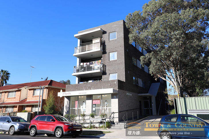 TOP FLOOR/9 Blaxcell Street, Granville 2142, NSW Apartment Photo