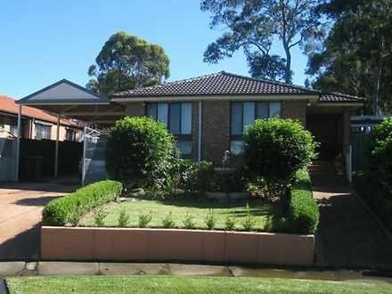 5 Tobruk Place, Bossley Park 2176, NSW House Photo