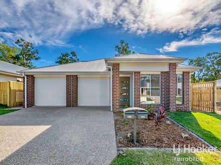 10B Miamax Place, Loganlea 4131, QLD Duplex_semi Photo
