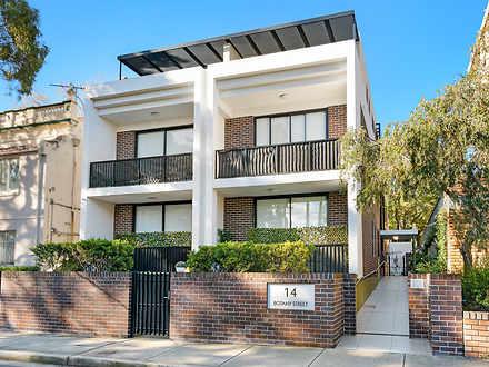 7/14 Botany Street, Bondi Junction 2022, NSW Studio Photo