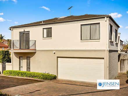 1/4 Hindle Terrace, Bella Vista 2153, NSW Townhouse Photo