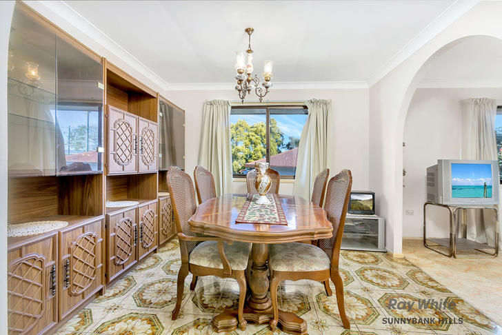 243 Mains Road, Sunnybank 4109, QLD House Photo
