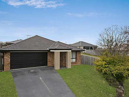 17 Marigold Avenue, Regents Park 4118, QLD House Photo