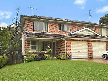 1/46 Thomas Wilkinson Drive, Dural 2158, NSW Townhouse Photo