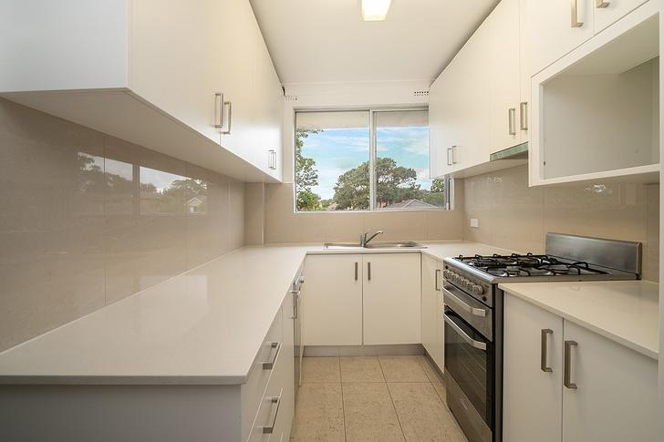 24/1C Kooringa Road, Chatswood 2067, NSW Apartment Photo