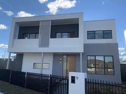 9 Blanch Street, Marsden Park 2765, NSW House Photo