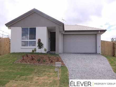 8 Polaris Drive, Brassall 4305, QLD House Photo