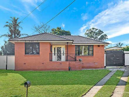 5 Tula Place, Tregear 2770, NSW House Photo
