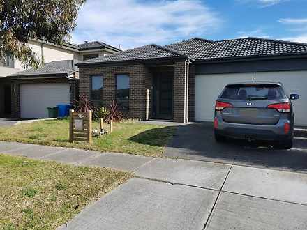16 Alice Mary Road, Cranbourne West 3977, VIC House Photo