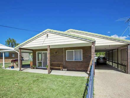 7 O'shanesy Street, Koongal 4701, QLD House Photo