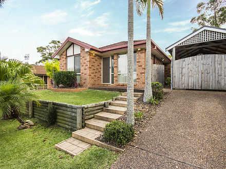 20 Gumnut Close, Glenning Valley 2261, NSW House Photo