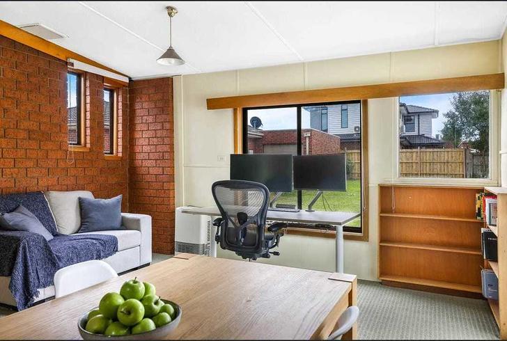 6 Acacia Street, Glenroy 3046, VIC House Photo