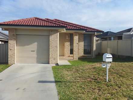 18 Orley Drive, Tamworth 2340, NSW House Photo