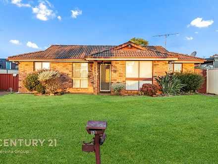 59 Lorenzo Crescent, Rosemeadow 2560, NSW House Photo
