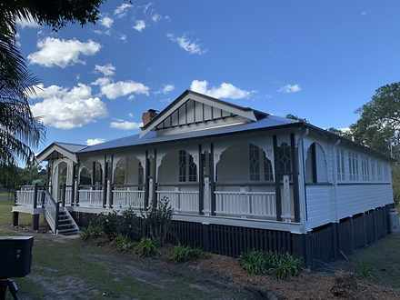 43 Trail Road, Morayfield 4506, QLD House Photo