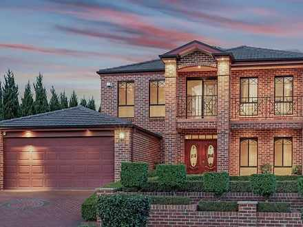 21 Hayes Avenue, Kellyville 2155, NSW House Photo