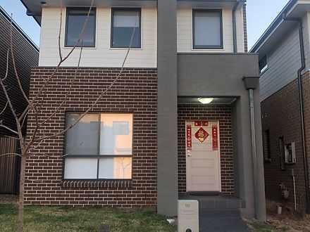 10 Scarlet Beach Street, Bardia 2565, NSW House Photo