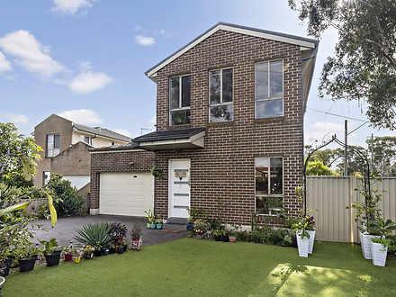 137 Kildare Road, Blacktown 2148, NSW House Photo