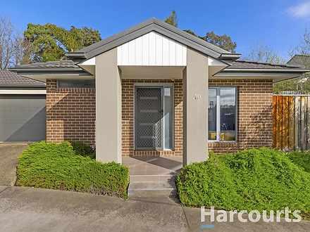 10 Prestige Close, Mooroolbark 3138, VIC House Photo