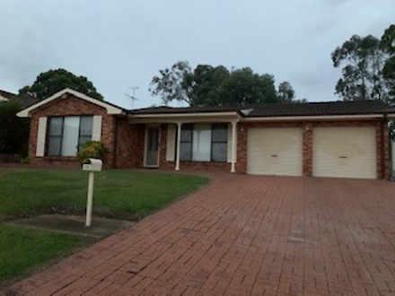 24 Aquarius Crescent, Erskine Park 2759, NSW House Photo
