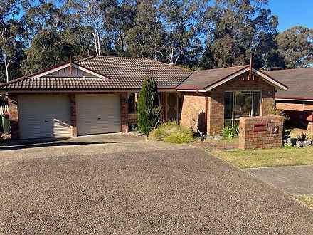 15 Worcester Drive, East Maitland 2323, NSW House Photo