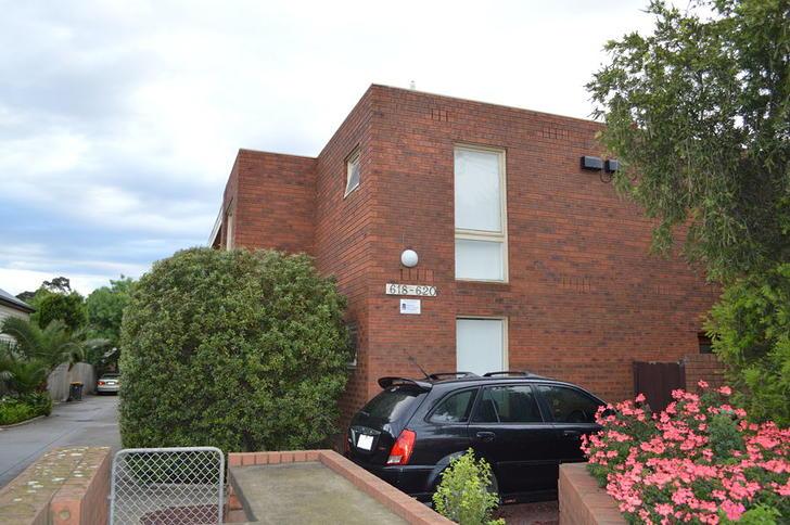3/618 Sydney Road, Coburg 3058, VIC Townhouse Photo