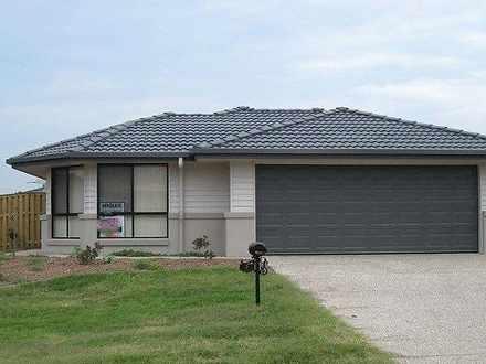 7 Beaver Crescent, Redbank Plains 4301, QLD House Photo