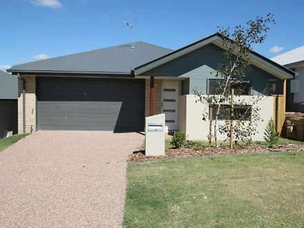 40 Parkview Drive, Glenvale 4350, QLD House Photo