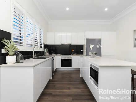 288 West Botany Street, Rockdale 2216, NSW House Photo