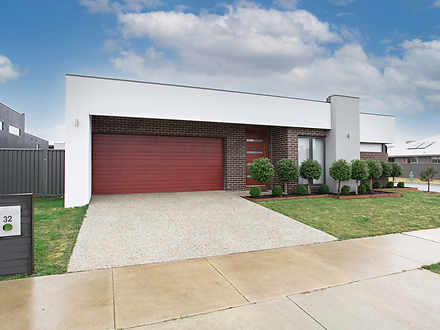 32 Shortridge Drive, Lucas 3350, VIC House Photo