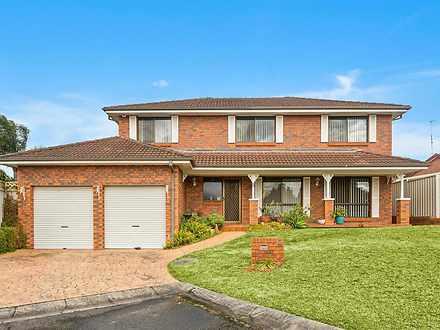 5 Sirius Court, Albion Park 2527, NSW House Photo