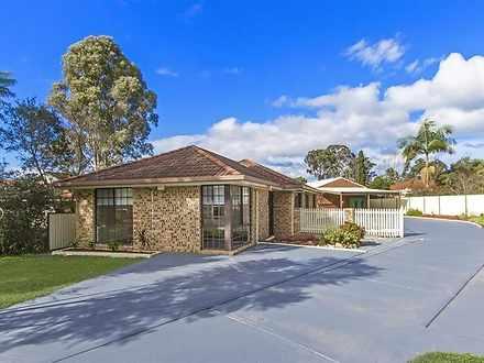 6 Kitty Place, Watanobbi 2259, NSW House Photo