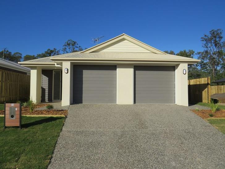 2/55 Miamax Place, Logan Reserve 4133, QLD Duplex_semi Photo