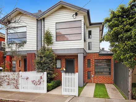 22A Vine Street, West Footscray 3012, VIC House Photo