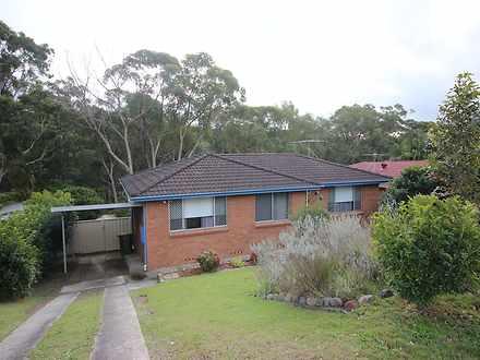 10 Fremantle Drive, Woodrising 2284, NSW House Photo