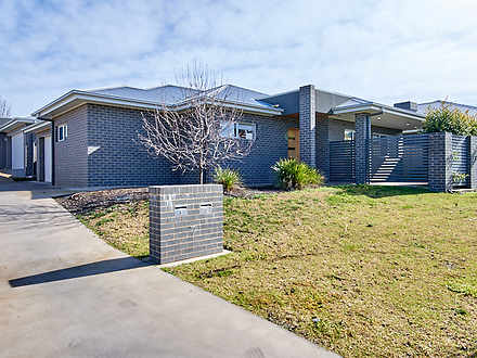 1/7 Rose Place, Boorooma 2650, NSW Villa Photo