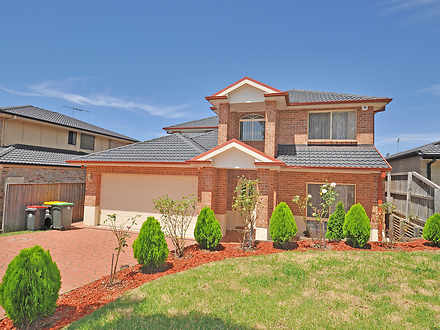 18 Fernleaf Crescent, Beaumont Hills 2155, NSW House Photo