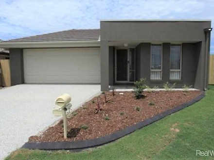 119 Mackintosh Drive, North Lakes 4509, QLD House Photo