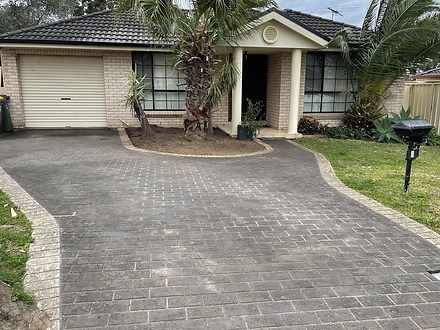 4 Grey Gum Court, Narellan Vale 2567, NSW House Photo