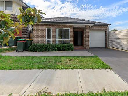 147 Atlantic Blvd, Glenfield 2167, NSW House Photo