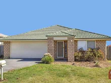 23 Bonogin Close, Redbank Plains 4301, QLD House Photo