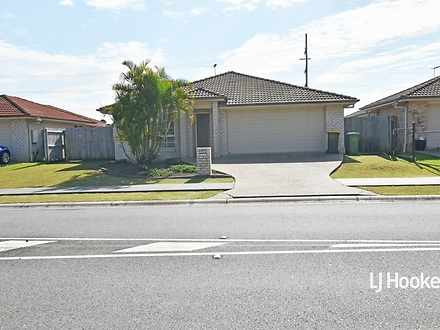 59 Renmark Crescent, Caboolture 4510, QLD House Photo