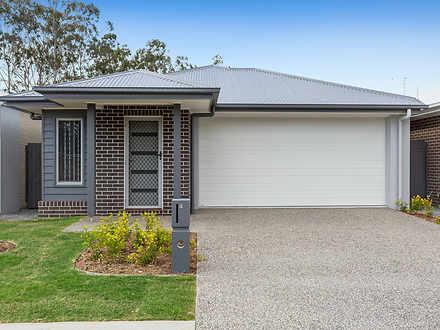4 John Drive, Collingwood Park 4301, QLD House Photo